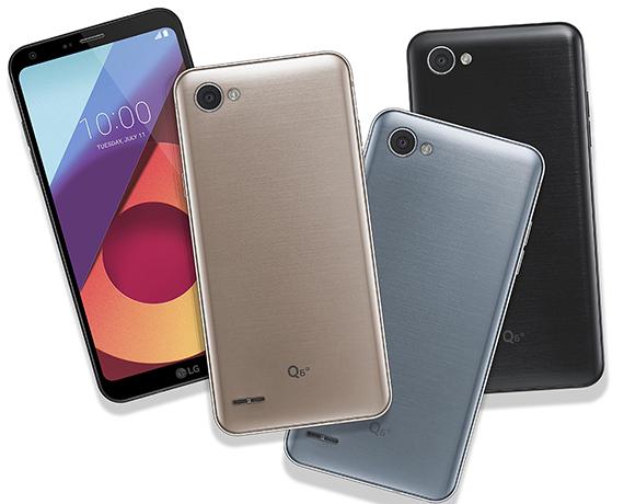 El LG G6 mini será presentado mañana y cambiará de nombre
