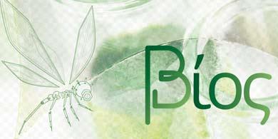 El lunes comienza el Encuentro Vitual de Bioarte, Biotecnología y Academia