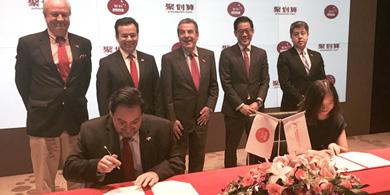 Chile se al�a con Alibaba para impulsar la exportaci�n a China