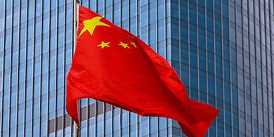 China quiere ser el líder mundial de IA