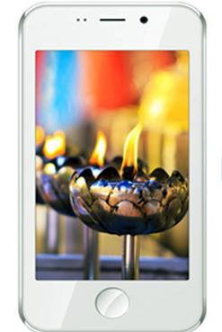 As� es Freedom 251, el smartphone indio de 4 d�lares