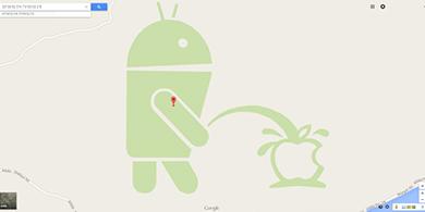 Android hace pis sobre el logo de Apple