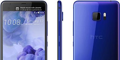 HTC U Ultra, el teléfono con dos pantallas que siempre