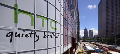 La peor navidad: HTC cerró el año perdiendo US$ 336.8 millones