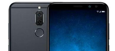 Huawei actualiza sus smartphones en Argentina con reconocimiento facial