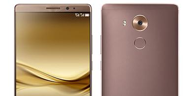 Huawei Mate 8, el titán chino, llegó a Chile