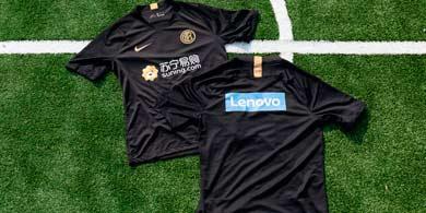 Lenovo es el nuevo Global Technology Partner del Inter de Milán
