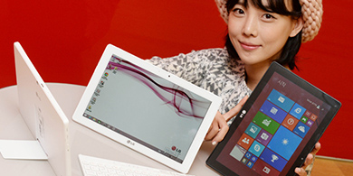 LG lanza su tablet h�brido Tab Book Duo con Windows 8.1