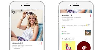 Tinder y Spotify se unen para subirle el volumen a los match