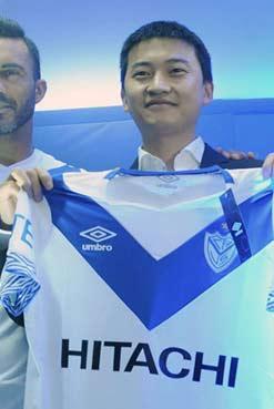 ZTE desembarca en la camiseta de Vélez